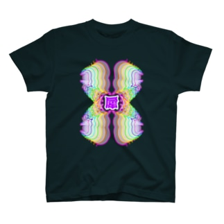 ぐずぐず夫の店の気ぃ持ち悪い七色の犀 T-shirts