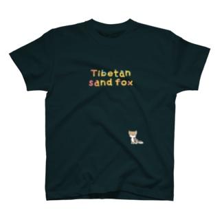 チベットスナギツネ濃色 T-shirts