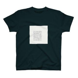 座席を倒して天井の海 T-shirts