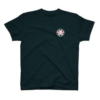 ぴえん哀哀 T-shirts