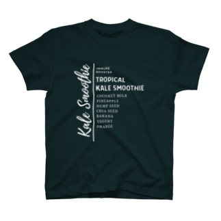 Tropical Kale Smoothie-Black T-shirts