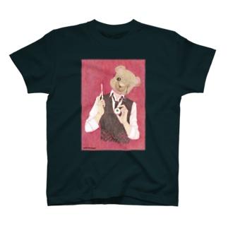 目玉堂の赤くてつめたいの下さい。 T-shirts