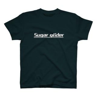 Sugar glider(simple) T-shirts