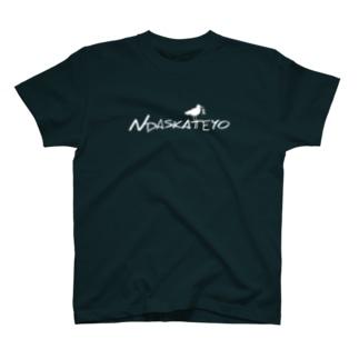 NdaSkateYo white T-shirts