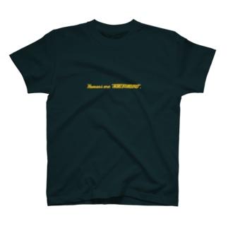 人間=酒袋 T-shirts