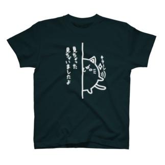 ネコは見た!(線画:白バージョン) T-shirts