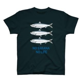 月兎耳庵 つきとじあん 矢光いるるのノー魚 ノーライフ T-shirts