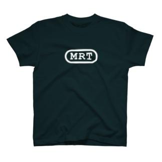 MRTロゴ_ブラック T-shirts