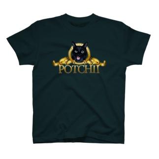 ガオー! T-shirts