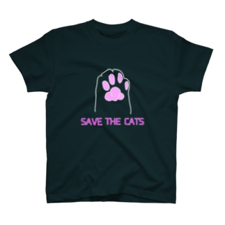 Save the cats 2 T-shirts
