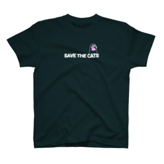 Save the cats 4 T-shirts