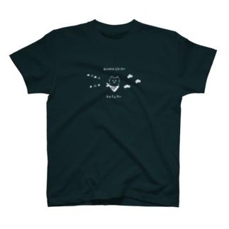 豆しばこつぶ(白印刷) T-shirts