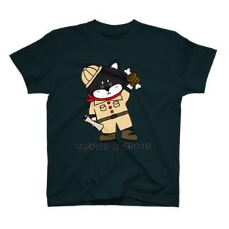 梅吉、ついにお宝発見! T-shirts