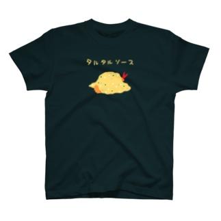 山のタルタルソース T-shirts