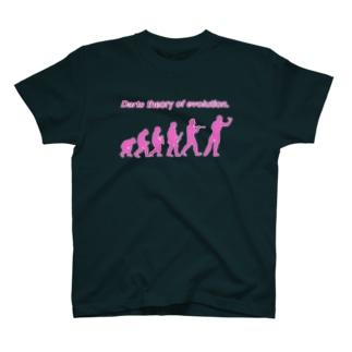 ダーツ進化論 T-shirts