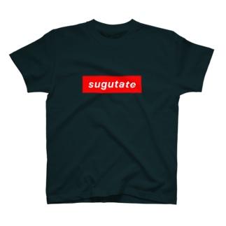すぐ立て!!! T-shirts