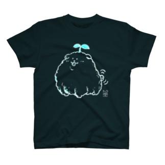 発芽したポメラニアン_濃色 T-shirts