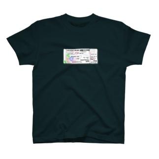 ハワイへのファーストクラス航空券 T-shirts