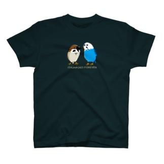 ちゅんポコ文字黄 T-Shirt