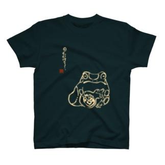 花日和 畳ののむけろ(白) T-shirts