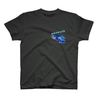 碧いBrownie Tシャツ