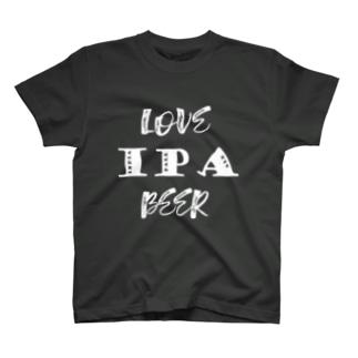 love IPA beer [White] Tシャツ