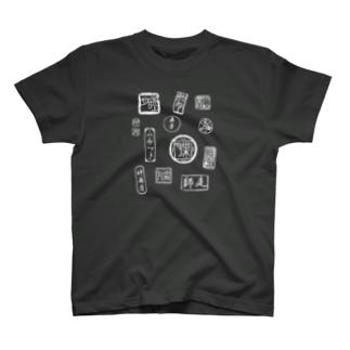 12の月 Tシャツ