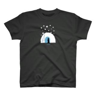 鶏肋印 04 Tシャツ