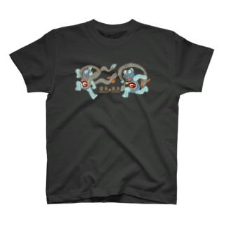 風魚雷魚図 Tシャツ