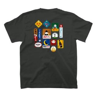 のみたのホーロー看板風 T-shirts