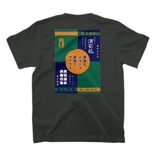 """YOSE"" T-shirts"