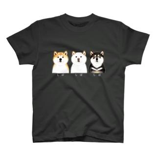 しば しば しば Tシャツ【文字白】 T-shirts