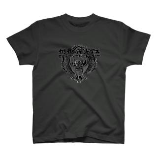 kamikaze badass pop katakana logo T-shirts