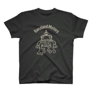 Banaland Motors-カエル T-shirts