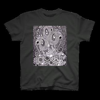 鬼気の目の黒いうち T-shirts