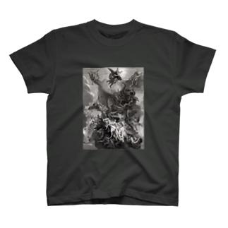 堕ちる反乱の天使たち - Getty Search Gateway T-shirts