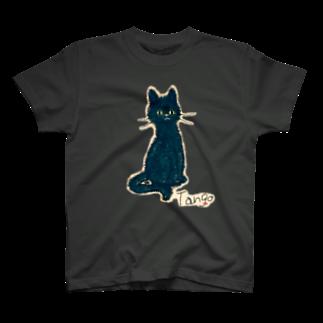 おむすび丸🍙ともちゃ子👼のママ子の黒ねこのタンゴTシャツ T-shirts