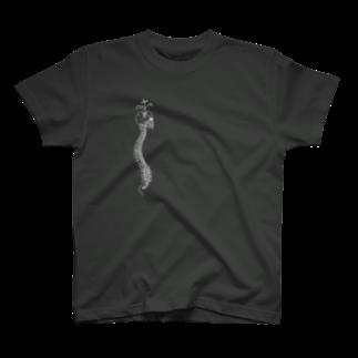 I'm not a robotのBlack-spine T-shirts