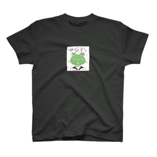 マジデ!サッチ T-shirts