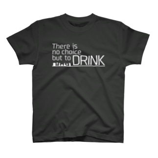 飲む以外に選択肢はありません(濃色用) T-shirts