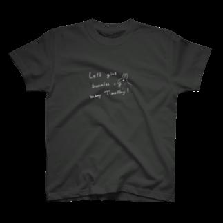 SCHINAKO'Sのチモシーをいっぱいあげましょう ネザー T-shirts