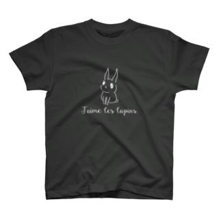 ウサギ大好き=フランス語(文字白) T-shirts