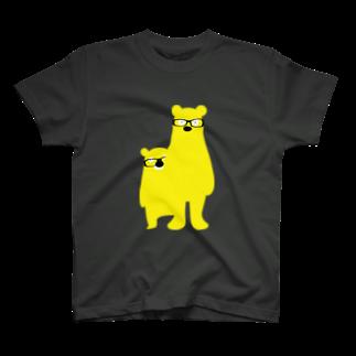 タケトリの籠のメガネの黄くま T-shirts