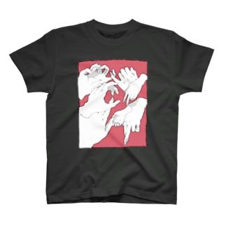 キミの手、僕の手(赤) T-shirts