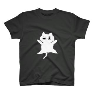 とびはねるきょむねこ T-shirts