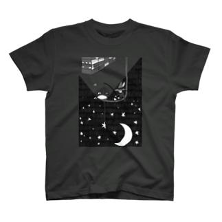 星の釣り人 T-shirts