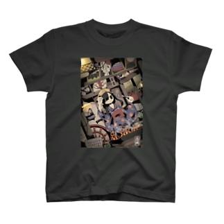 野岩 T-shirts