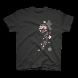 ジャパニーズスタンダードの枝垂れ桜 T-shirts