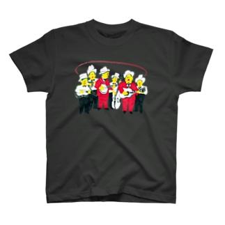 F&S T-shirts