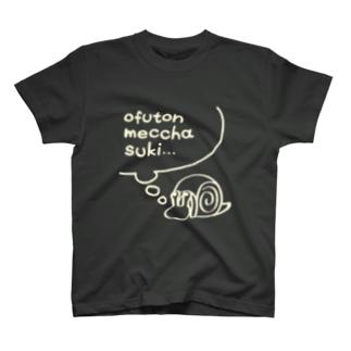 考えるツム氏「お布団編」クリーム色 Tシャツ  T-shirts
